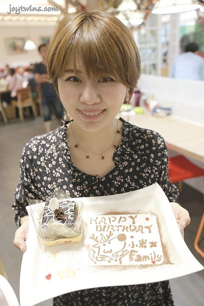 小岩井 (28)