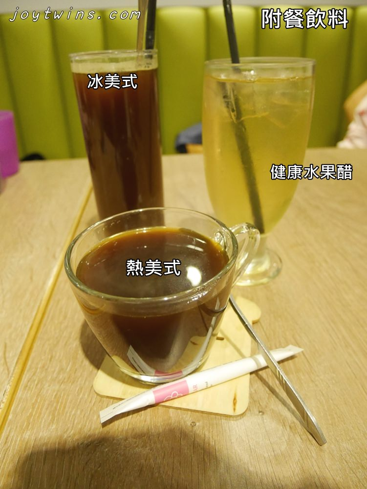 小岩井 (41)