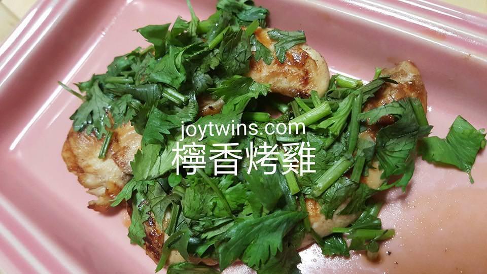 [食譜]檸香烤雞(偷學燒烤店手法原來這麼簡單)