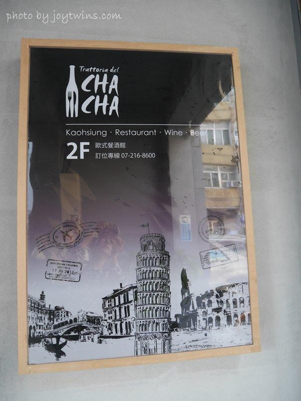 chacha (3)