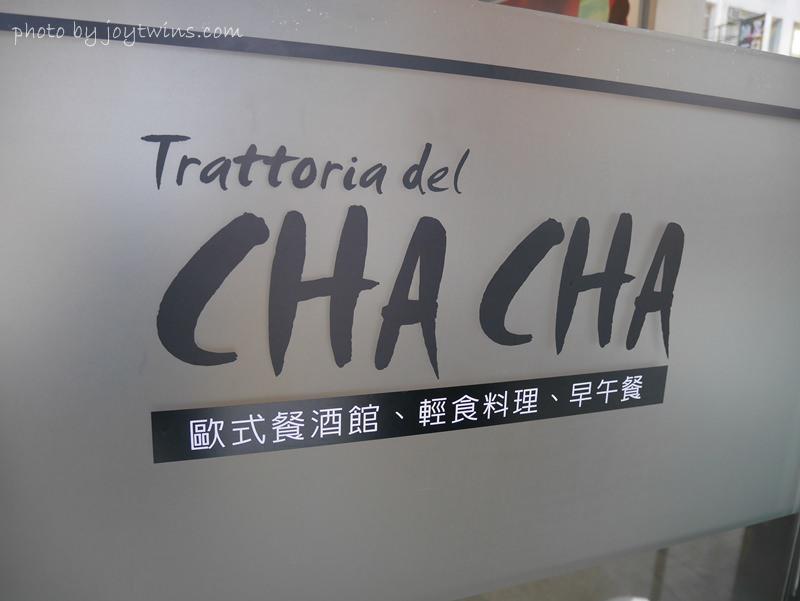 chacha (4)