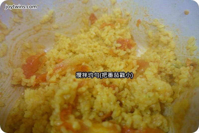 一鍋到底番茄海鮮薑黃燉飯 (9)