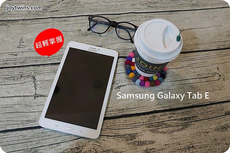 Samsung Galaxy Tab E (2)
