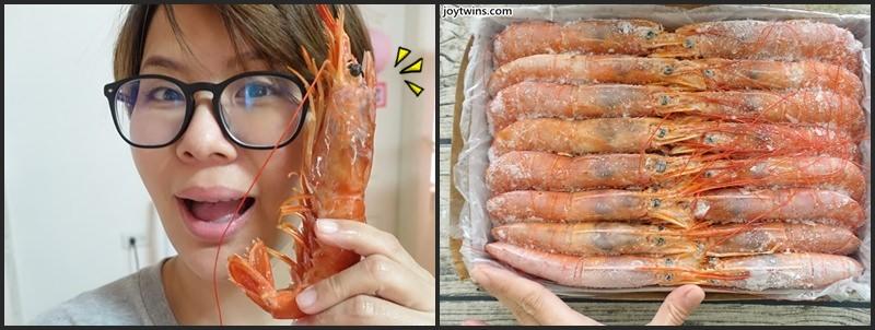 page阿根廷紅蝦