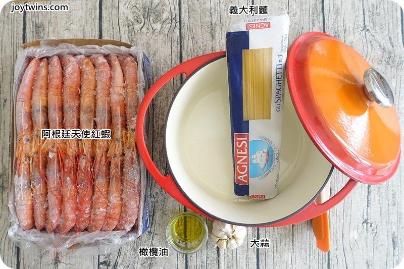 阿根廷天使紅蝦香蒜義大利麵 (11)