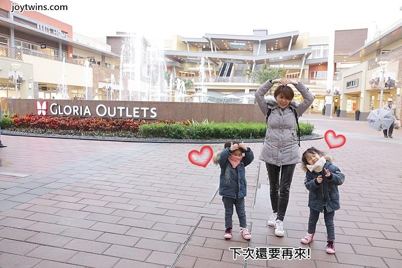 GLORIA OUTLETS華泰名品城 (44)
