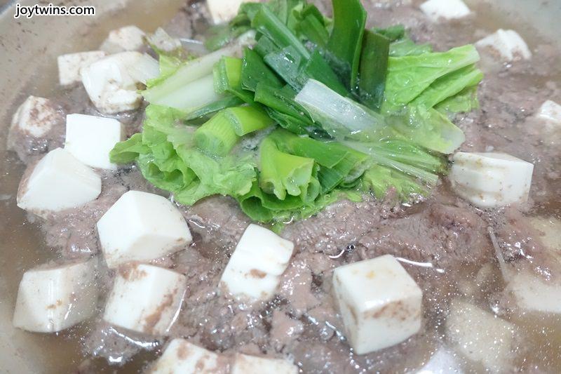 蔥段牛肉鍋 (1)