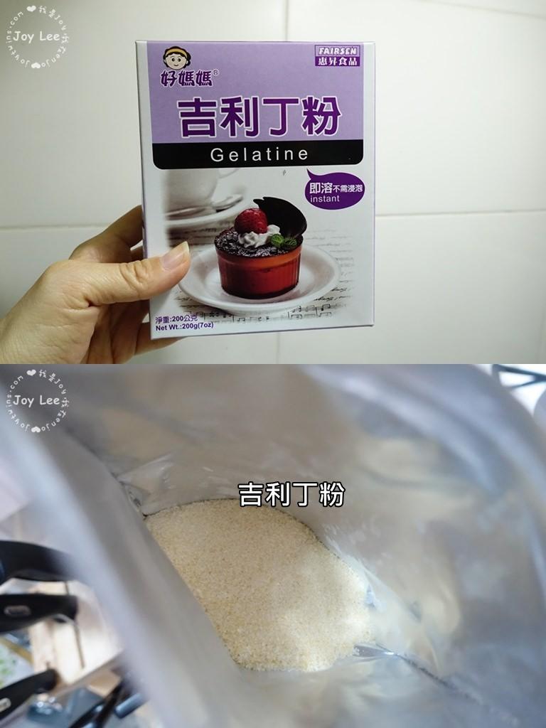 自製水果軟糖 (2)
