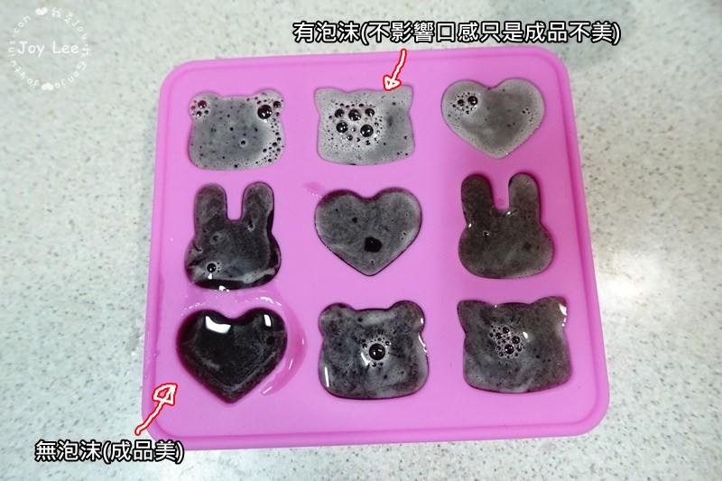 自製水果軟糖 (8)