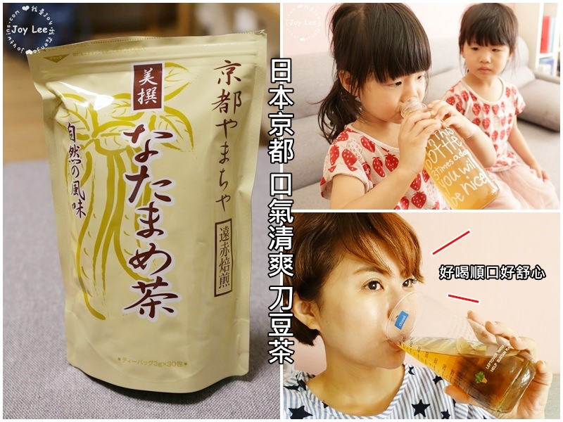 日本京都 口氣清爽 刀豆茶 (2)