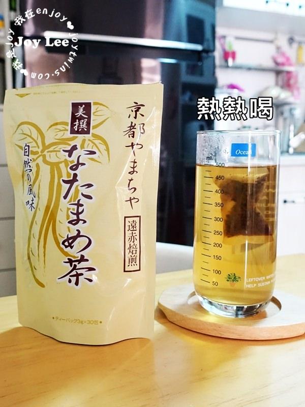 日本京都 口氣清爽 刀豆茶 (13)