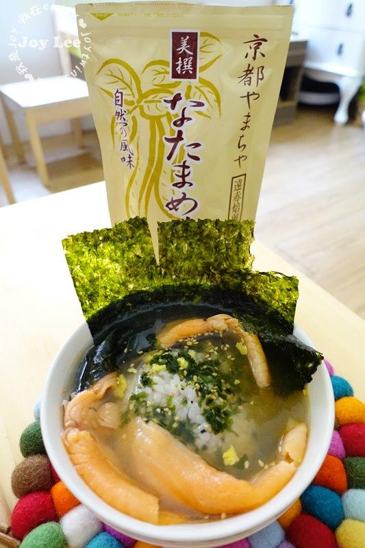 茶泡飯 (10)