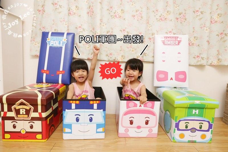 [生活收納]超級可愛韓國正版授權YoDa 救援小英雄POLI收納箱,質感一等一讓小孩學習收納重要性!