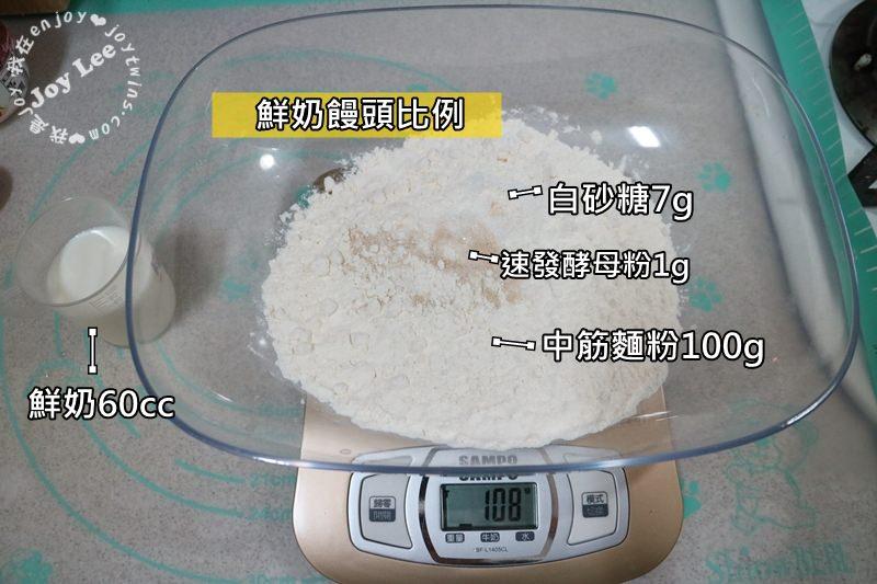 基本饅頭 (4)