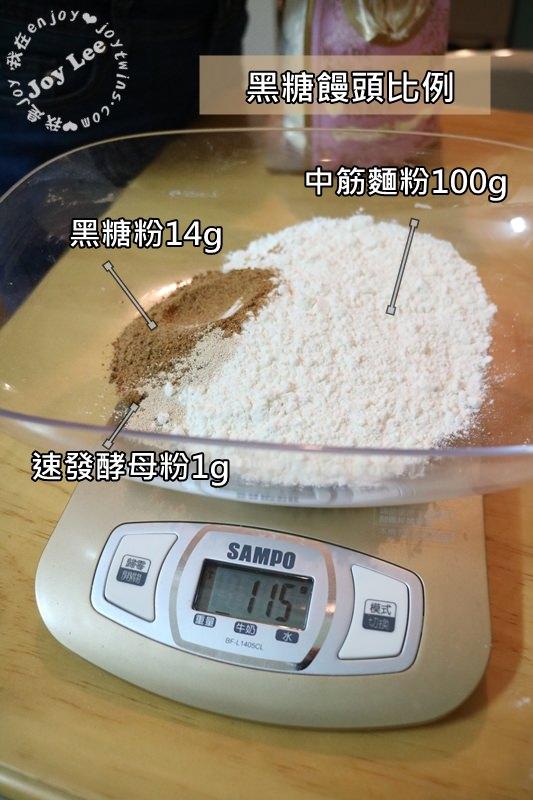 基本饅頭 (6)