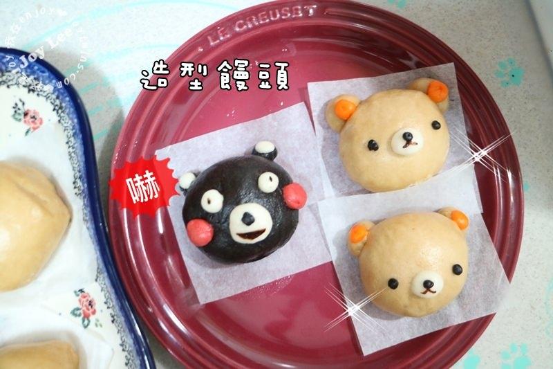 造型饅頭 (1)