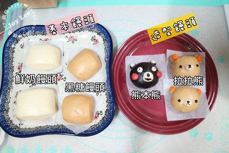 造型饅頭 (3)