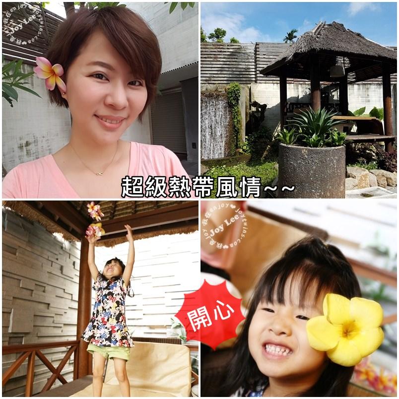 風華villa (5)
