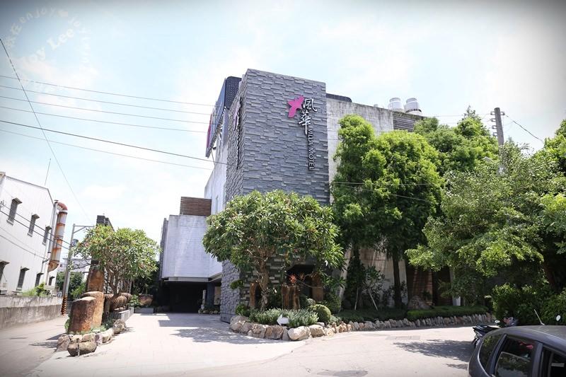 風華villa (8)