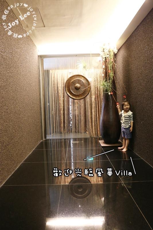 風華villa (32)