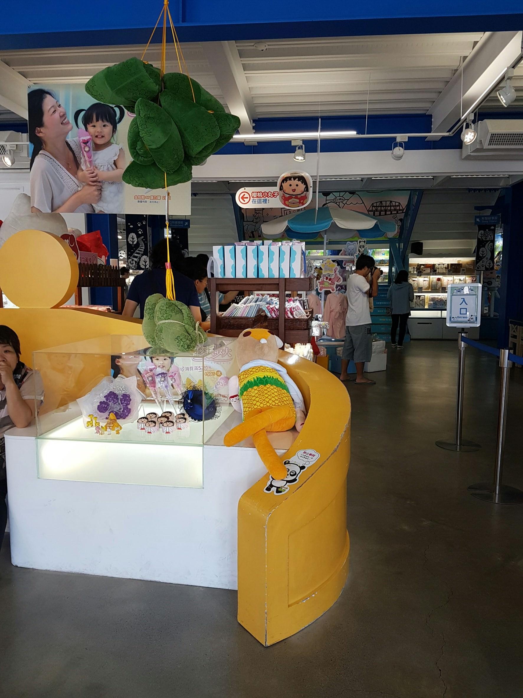 iicake雲林蛋糕毛巾咖啡館 (4)