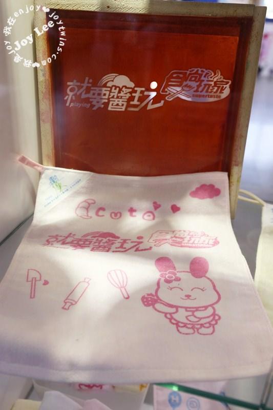 iicake雲林蛋糕毛巾咖啡館 (17)