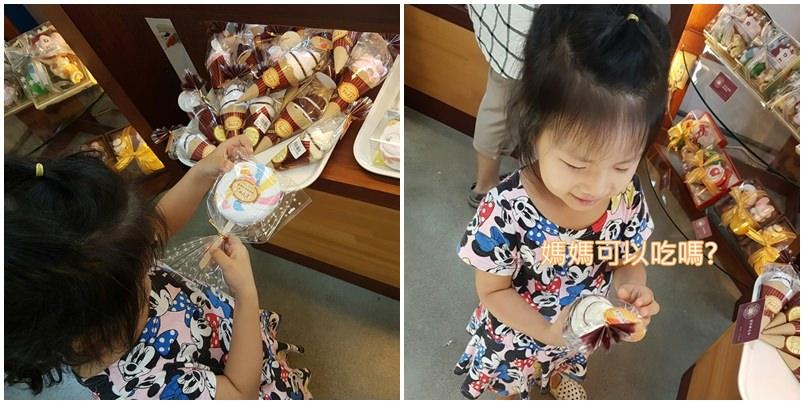 iicake雲林蛋糕毛巾咖啡館 (27)
