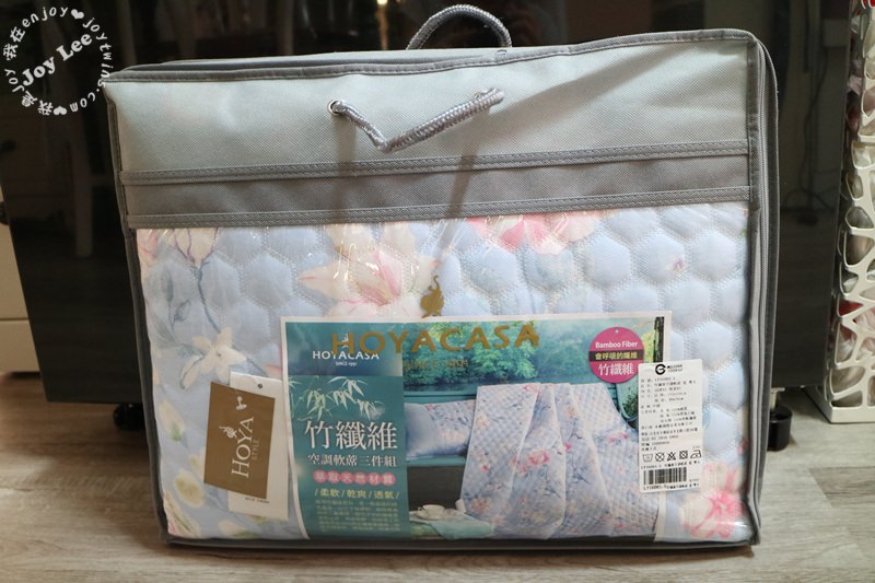 【HOYACASA沁夏涼感】雙人竹纖維空調軟蓆枕套 (2)