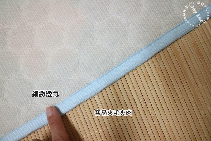 【HOYACASA沁夏涼感】雙人竹纖維空調軟蓆枕套 (7)