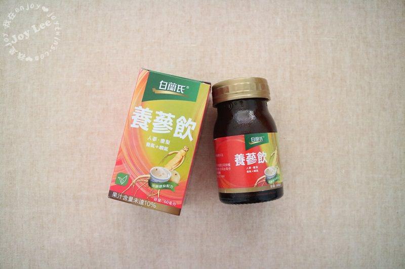 白蘭氏養蔘飲冰糖燉梨配方 (1)