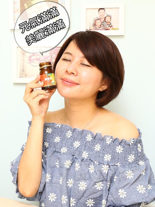 白蘭氏養蔘飲冰糖燉梨配方 (5)