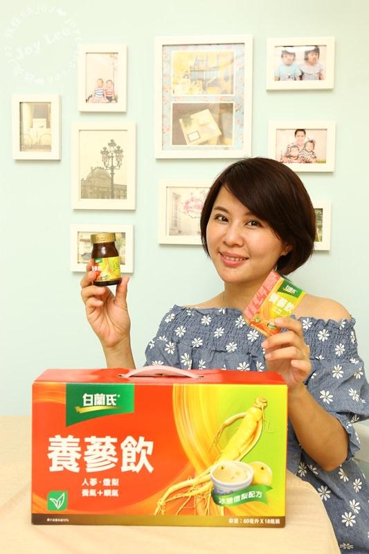 白蘭氏養蔘飲冰糖燉梨配方 (7)