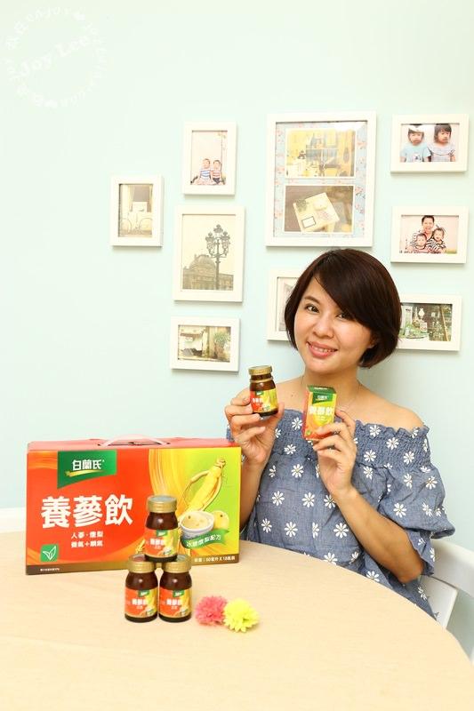 白蘭氏養蔘飲冰糖燉梨配方 (9)