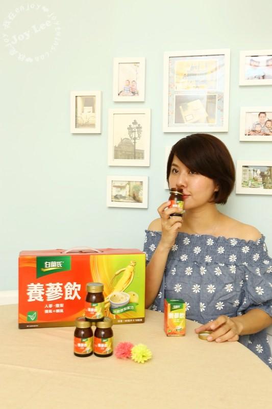白蘭氏養蔘飲冰糖燉梨配方 (10)