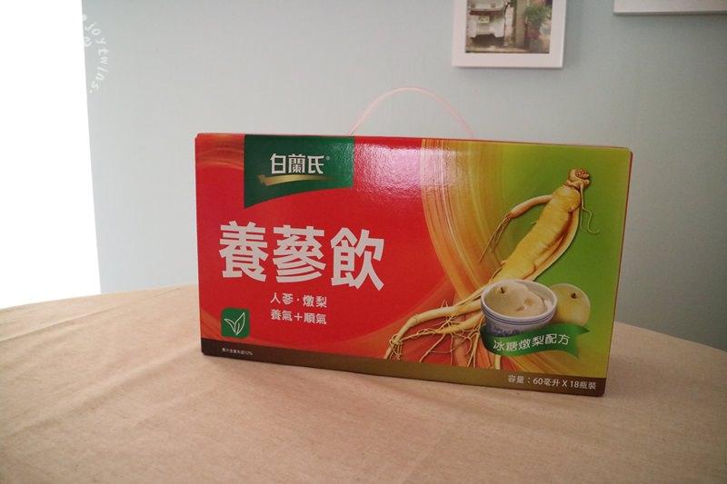 白蘭氏養蔘飲冰糖燉梨配方 (12)