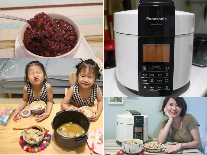 [廚房3c]輕鬆做出美味料理,Panasonic電氣壓力鍋讓做菜更輕鬆、入味(4款營養美味食譜上菜囉)