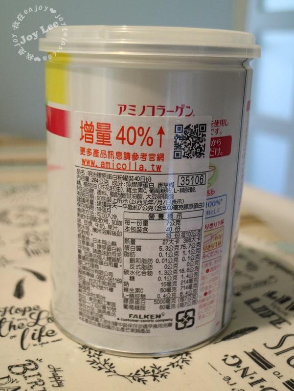 %e6%98%8e%e6%b2%bb%e8%86%a0%e5%8e%9f%e8%9b%8b%e7%99%bd%e7%b2%89-23