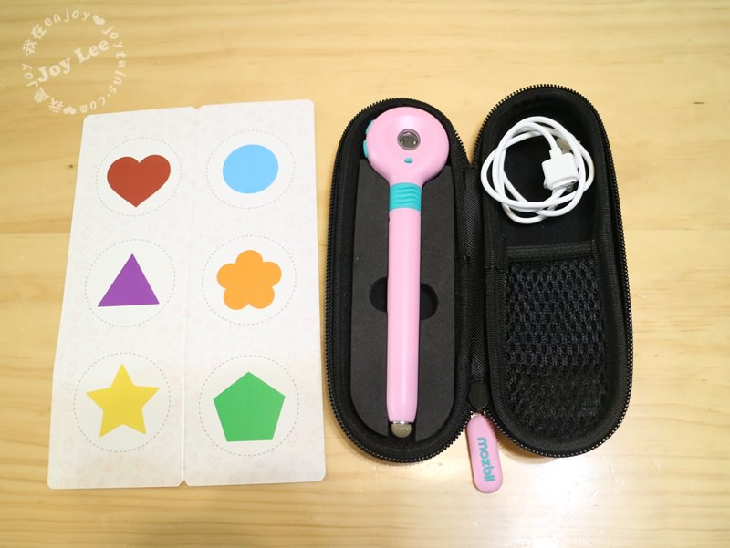 [兒物]mozbii吸色觸控萌奇筆讓整個世界都是孩子的調色盤!盡情揮灑創意與繽紛色彩吧!