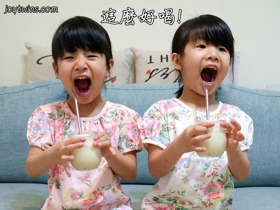 【育兒生活】雀巢-兒童佳膳營養均衡配方健康又好喝,一起DIY簡單美味小點心!(驗收成果)