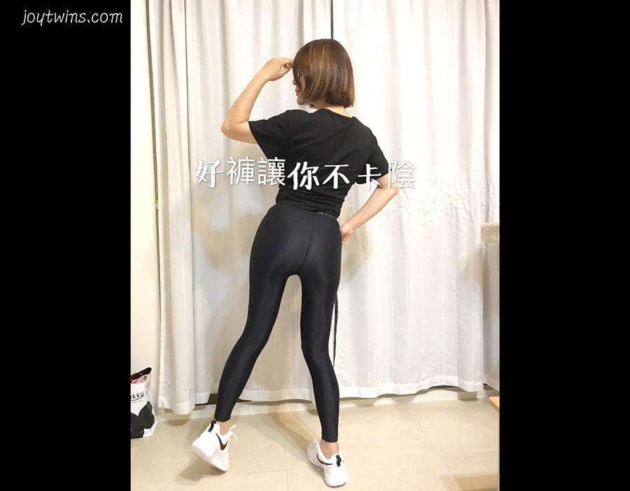 【開團】透氣舒爽MARIN日常輕塑款壓力褲~讓你拋開無修飾內搭褲迎接美腿美臀時代(台灣製造)