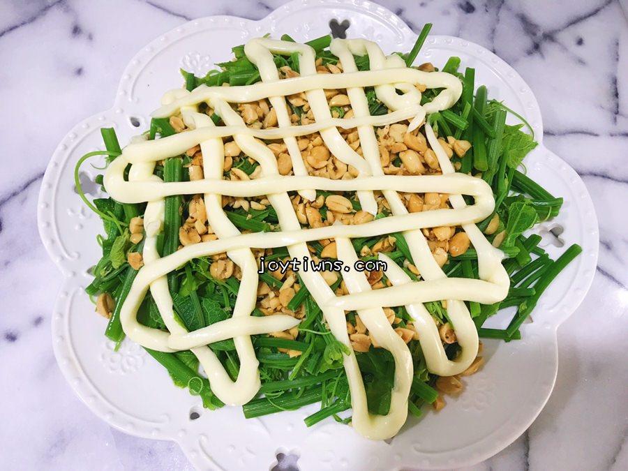 【超市食譜】花生龍鬚菜沙拉 夏季涼拌料理好爽口 海產店必備菜色