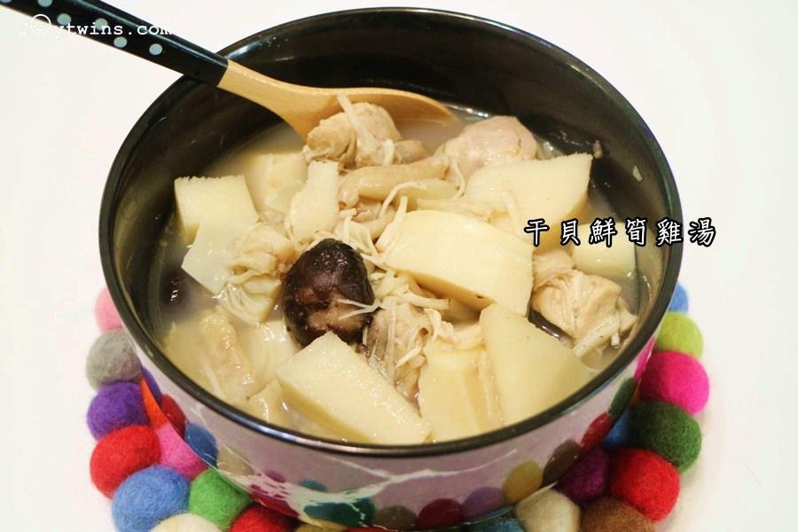 【超市食譜】干貝鮮筍雞湯 夏季感冒快快遠離 清爽滋補超鮮湯頭