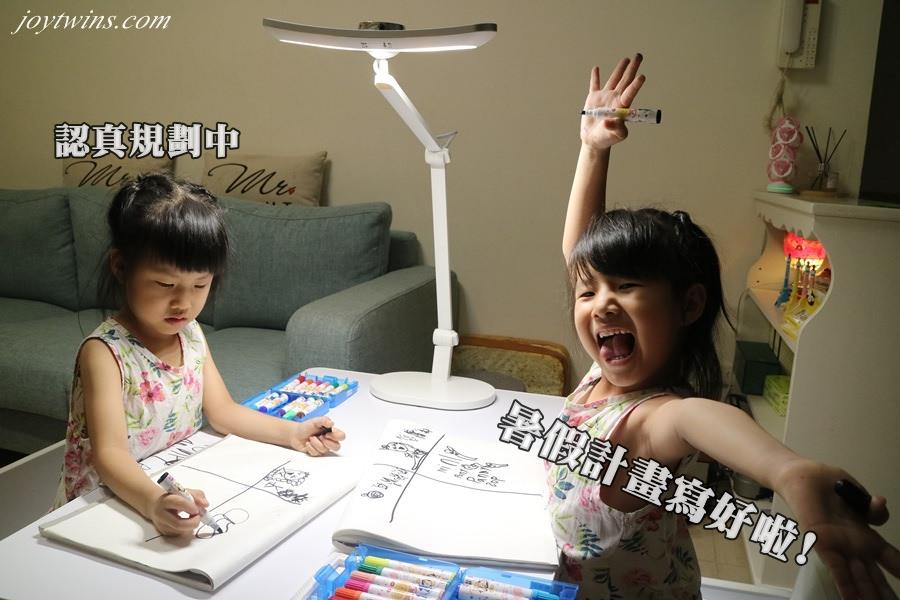 【家電推薦】BenQ WiT MindDuo 護眼 親子共讀檯燈 與孩子一起學習成長的美好回憶