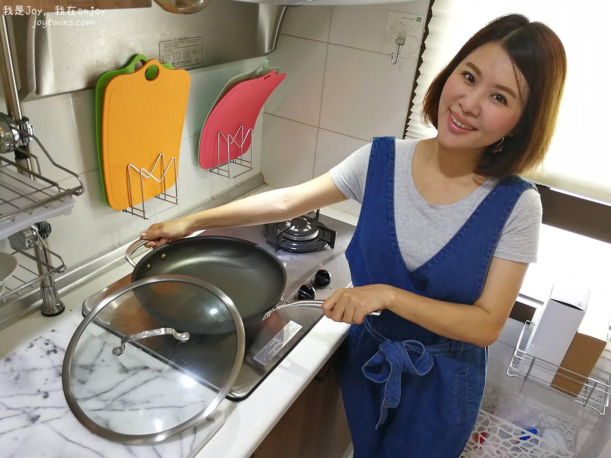 【鍋具】美國第一品牌 Cuisinart 專業不沾抗刮系列 時尚與實用完美結合的好鍋