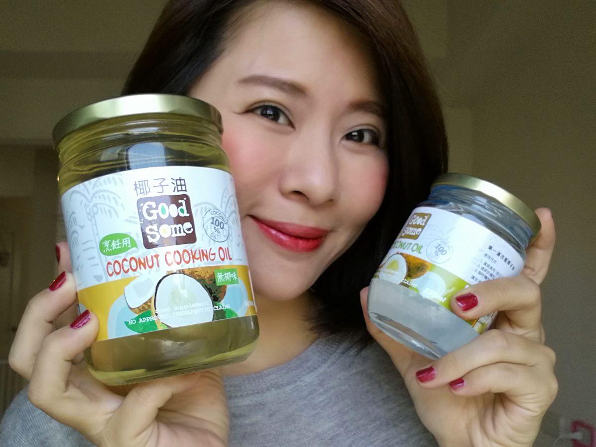 【生活】GoodSome 第一道冷壓椰子油+烹飪用椰子油 保養、烹飪一組搞定 必備萬能好油!