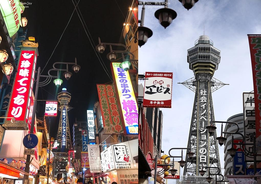 【日本旅遊】關西 大阪 惠美須町通天閣 新世界 串炸好吃 扭蛋機超多 激安殿堂新世界店 大創逛不完
