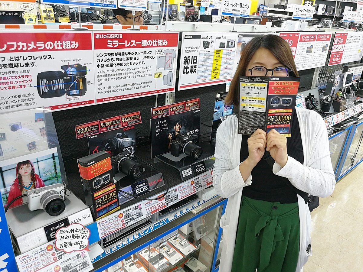 【日本旅遊】日本著名3C賣場Bic Camera 免税8%+優待7% OFF 優惠折價券免費下載!相機藥妝電器瘋狂買買買!