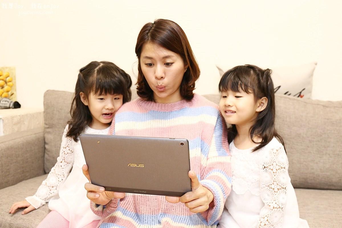 【3c】我的育兒&追劇神器 ASUS ZenPad 10 Z301M 平板:星塵灰 時尚輕薄外型 貼心兒童模式讓家長幫助孩童控制時間沒煩惱