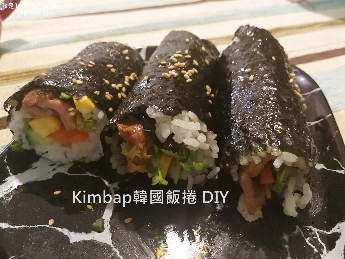 【食譜】刷嘴到不行的 Kimbap韓國飯捲 DIY自己在家就能隨時吃