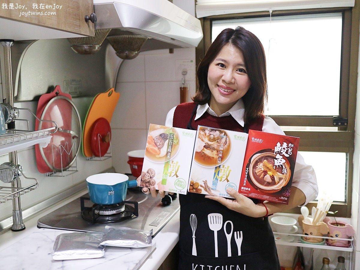 【網購美食】寶湖廚莊 香港100% 養生燉湯 沒時間卻能喝到百分百道地燉湯滋補